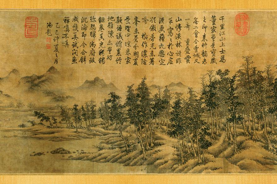 Tao Te Ching – sve ono što se može izraziti riječima samo je koncept, ne stvarna istina.
